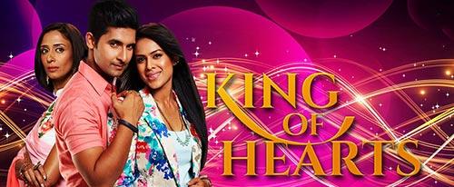 King of Hearts 19 June, King of Hearts 19 June 2019 Update On Zee World Series
