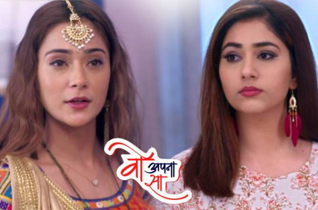 Kindred Hearts 26 June 2019, Kindred Hearts 26 June 2019 Update On Zee World Series