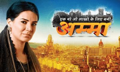 Amma November 2019 Teasers Zee World
