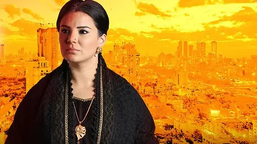 Amma January 2020 Teasers on Zee World